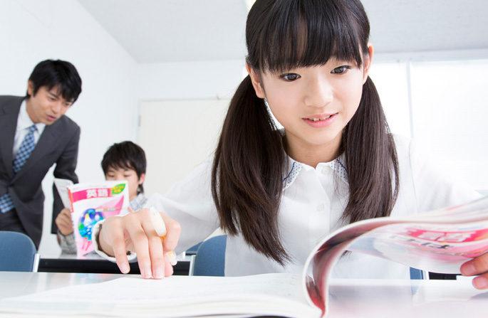 学習塾の利用