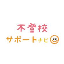 futouko-navi-logo